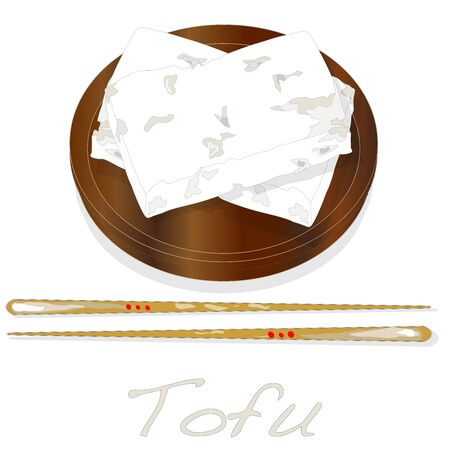 tofu: Closeup of a bowl of tofu illustration.
