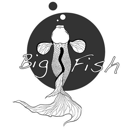 Illustratie van koi karper, vis. Vector.