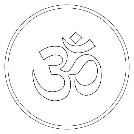 Symbole bouddhiste Ohm vector illustration sur fond blanc. Om. Coloriage. Vecteurs