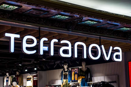 Russia, Moscow, October 10, 2019: TERRANOVA logo on the shop window