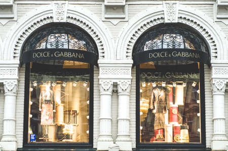 Russia, Moscow, October 10, 2019: DOLCE & GABBANA logo on the shop window