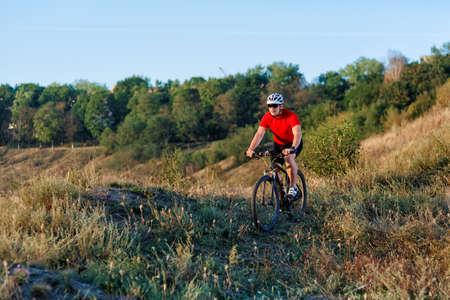 mountain bike sport athlete man riding outdoor Stock Photo