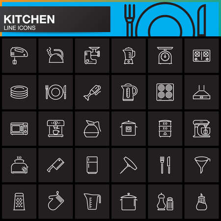 pepper grinder: Kitchen line icons set, outline vector symbol collection, linear pictogram pack isolated on black, Signs, logo illustration Illustration