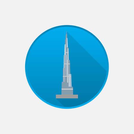 icon: burj khalifa icon