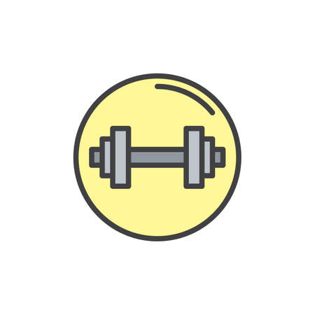 Dumbbell filled outline icon, line vector sign, linear colorful pictogram isolated on white. training symbol, logo illustration. Pixel perfect vector graphics