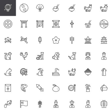 Chinese new year line icons set. linear style symbols collection, outline signs pack. vector graphics. Set includes icons as Paper Lantern, Yin yang, Noodle bowl, Lucky coin, Rice plate, Temple Gate  イラスト・ベクター素材