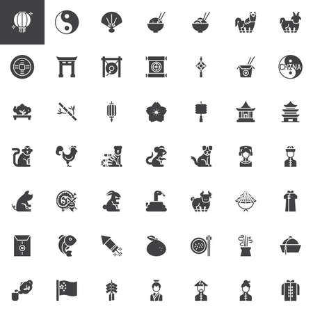 Chinese new year vector icons set, modern solid symbol collection, filled style pictogram pack. Signs, logo illustration. Set includes icons as Paper Lantern, Yin yang, Noodle bowl, Lucky coin, Rice  イラスト・ベクター素材