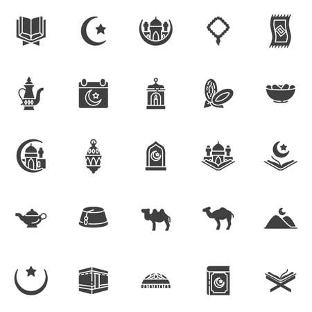 Ramadan Kareem vector icons set, modern solid symbol collection, filled style pictogram pack. Signs logo illustration. Set includes icons as Mosque building, iftar food, Holy Quran book, lantern, moon Ilustrace