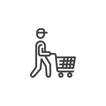 Goods delivery service line icon