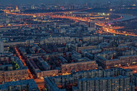 Evening panorama of the city of Moscow photo