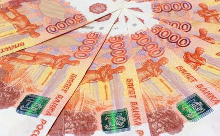 stockpiling: Dinero ruso