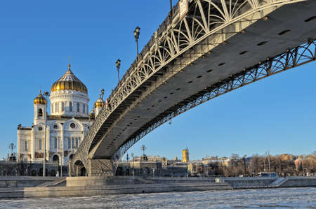 savior: Patriarchal bridge and Cathedral of Christ the Savior in Moscow