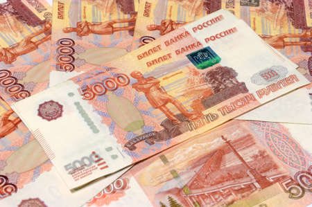 cash money: Russian cash money