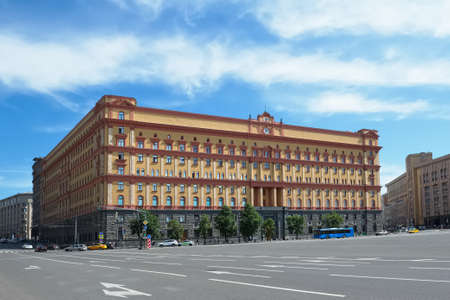 comité d entreprise: Moscow, Russia - May 31, 2016: The main building of the Federal Security Service of Russia, Bolshaya Lubyanka street, home 1