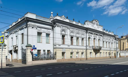 general cultural heritage: Moscow, Russia - April 12, 2016: Apartment Building General A.P. Yermolov, built in the late 18th century, Prechistenka street, 20, Landmark