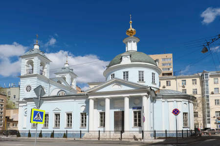 classicism: Moscow, Russia - April 24, 2016: Church of the Assumption of the Blessed Virgin Mary on Mogiltsah, Big Vlasyevsky Pereulok 22, built in the style of moscow classicism in  1791-1806, architect Nikola Legrand
