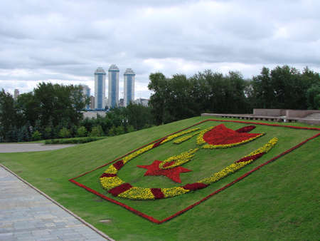 herbage: Three towers and lawn with picture