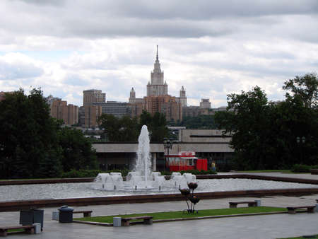 university fountain: The Moscow university Editorial