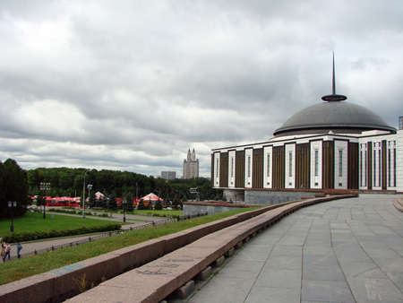 herbage: Park in Moscow