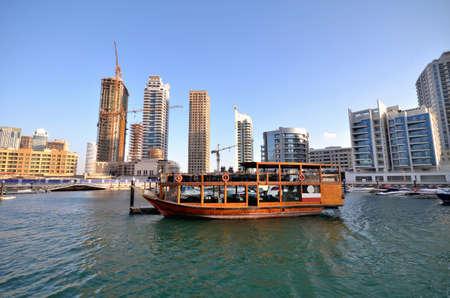 Skyscrapers in Dubai, United Arab Emirates