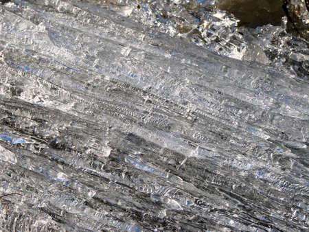 Last ice on the river Irtysh, Omsk region, Siberia