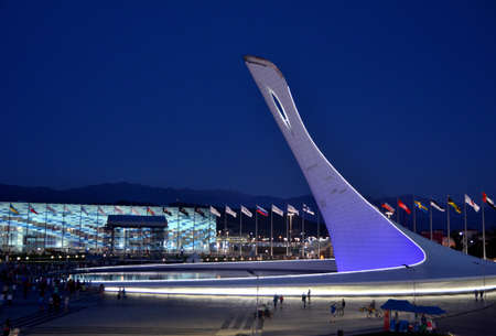 OLIMPIC PARK, SOCHI, RUSSIA SEPTEMBER, 2014: Sochi adventure park, The cup Olympic flame