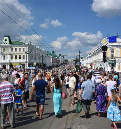 Omsk, Russia - August 6, 2016: Lenin Street in the city of Omsk on the day of celebration of the 300th anniversary of the city