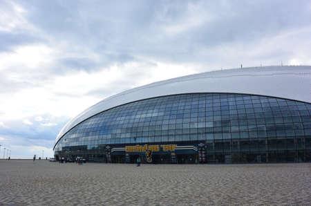 OLIMPIC VILAGE, SOCHI, RUSSIA SEPTEMBER 25, 2016: Ice Palace Big - a hockey stadium