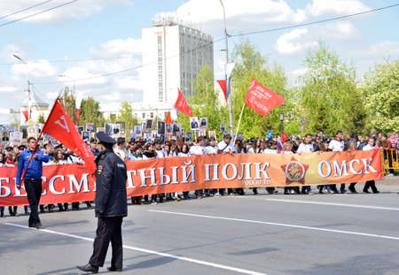 Omsk, Russia - May 9: People rally in honor of those killed in the war 1941-1945 Immortal regiment dedicated to Victory Day, the city of Omsk, Siberia, Russia 9 May 2016 Redakční