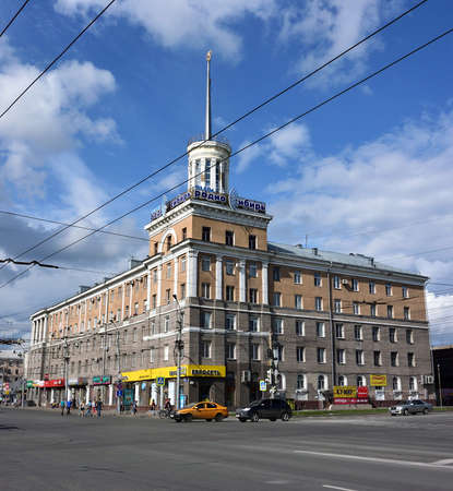 Omsk, Russia - Jule 30, 2016: Residential house at the intersection of Maslennikov and Karl Marx streets
