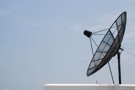antenna: Television antenna Stock Photo