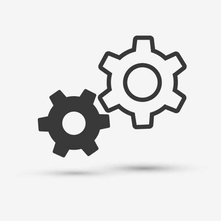 Gear icon with place for your text. Vector illustration Ilustracja