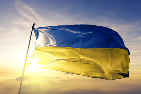 Ukraine flag textile cloth waving Stock fotó