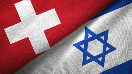 Switzerland and Israel textured flags Stok Fotoğraf