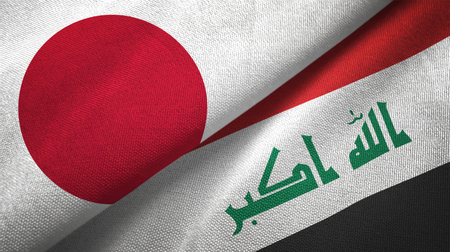 Japan and Iraq  textured flags