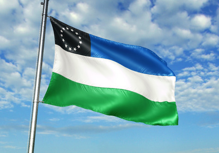 Rio Negro province of Argentina flag waving in the sky 3D illustration