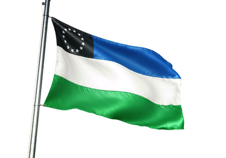 Rio Negro province of Argentina flag waving isolated white background 3D illustration Reklamní fotografie