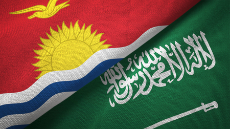 Kiribati and Saudi Arabia flags textile cloth