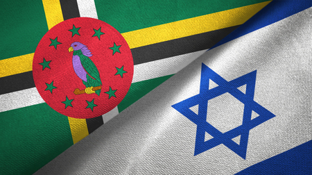 Dominica and Israel two flags textile cloth, fabric texture