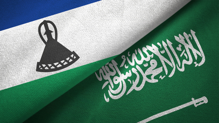 Lesotho and Saudi Arabia flags textile cloth