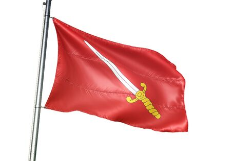 Chimay of Belgium flag waving isolated on white background realistic 3d illustration