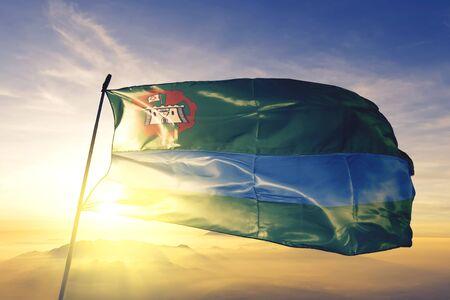 Jundiai of Brazil flag textile cloth fabric waving on the top sunrise mist fog Zdjęcie Seryjne - 132757959