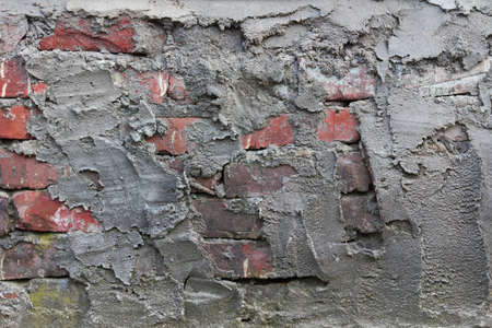 Old plastered brick wall photo
