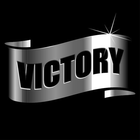 victoire: vecteur de l'argent ruban r�compense brillante avec la victoire mot Illustration