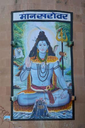 benares: Shiva Hindu Deity Blue Painted in a Wall in Varanasi, India