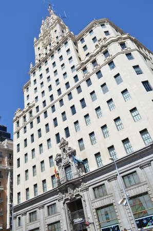 Street View of Telefonica Office Building in Madrid, Spain