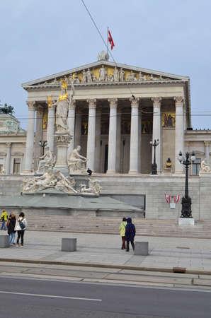 Portrait Street View of Austrian Parliament Building in Vienna, Austria