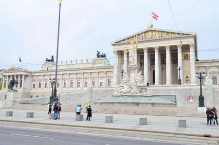 Street View of Austrian Parliament Building in Vienna, Austria