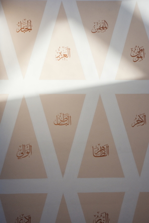 prayer rug: beautiful islamic architecture  mosque