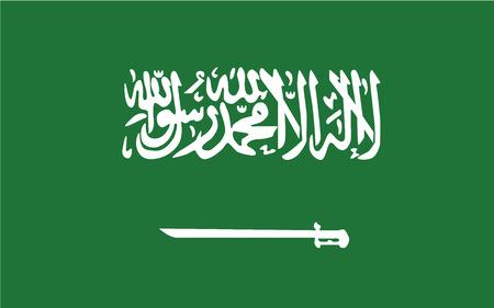 Flat green background Saudi Arabian Flag. Vector illustration symbol of Saudi Arabia country. Illustration